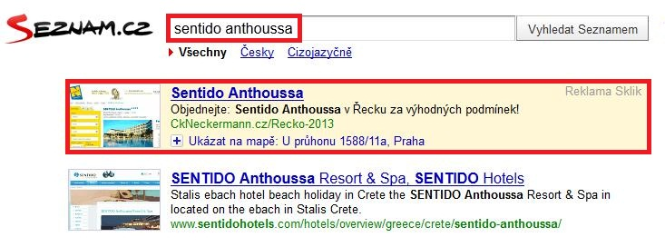 Sentido Anthoussa